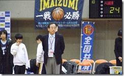 11神奈川ミニ選手権関屋収