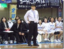 11神奈川ミニ選手権星立ち