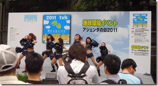 11収穫祭onステージ