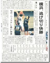 神奈川新聞12.2.27