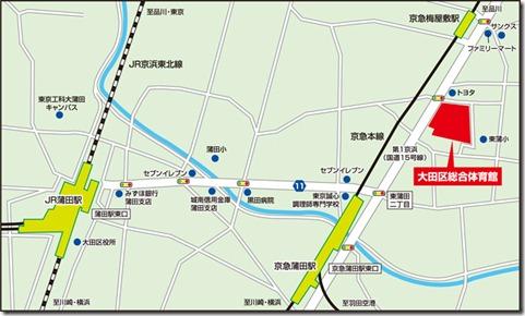 太田総合体育館地図