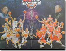 長野日報写真