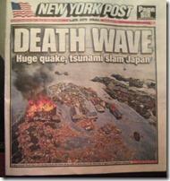 地震記事NYポスト1