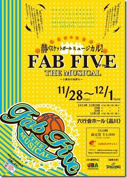FAB Fiveポスター