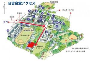慶應日吉高map