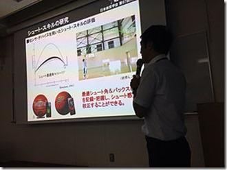 日本BB学会写真2