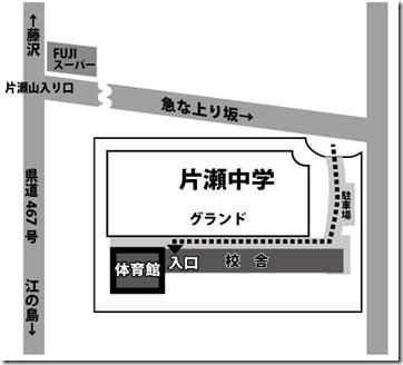 片瀬中案内地図